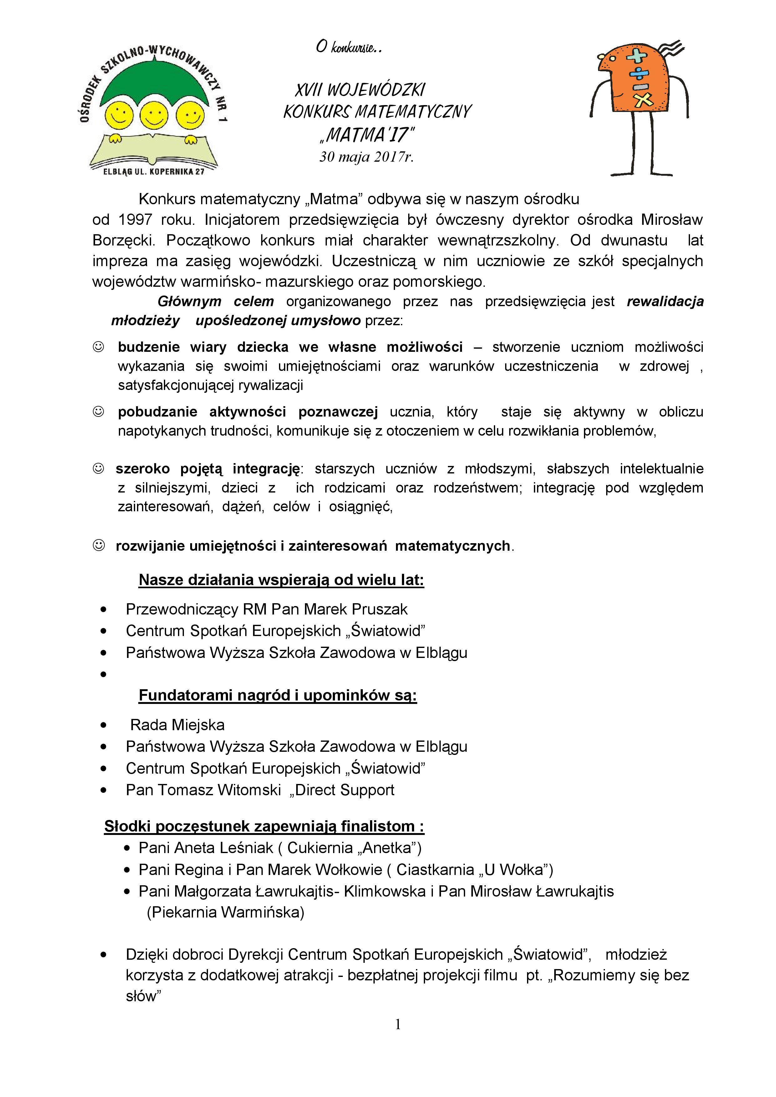"""XVII WOJEWÓDZKI KONKURS MATEMATYCZNY """"MATMA'17"""""""