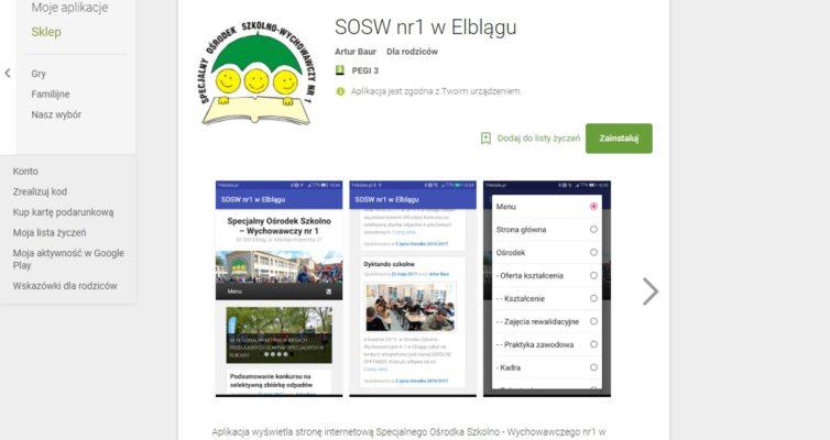 """Aplikacja mobilna """"SOSW nr1 w Elblągu"""""""